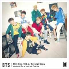 即決 応募券封入 BTS (防弾少年団) MIC Drop 初回盤A 新品