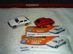 フルタ  マツダ  ファミリア  1500XG    ノーマル&レアカラー