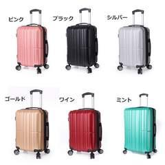 中型軽量スーツケース8輪キャスターTSAロック付Mサイズ ゴールド