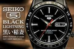海外逆輸入【SEIKO5】セイコー5 IP裏スケ デイデイト自動巻 新品