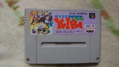 剣勇伝説 YAIBA