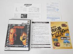 DVD★スピード チャプターリスト付