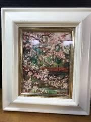 天下一品。ひろはまかずとし油彩画。あじさい橋の桜。2000年作