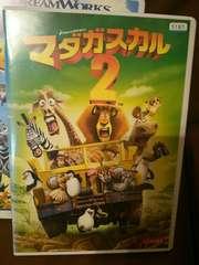 マダガスカル2DVDアニメキッズ動物アニマルディズニーDisney系