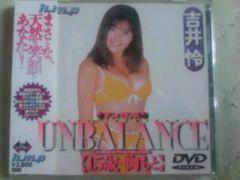 吉井怜-UNBALANCE-アンバランス DVD