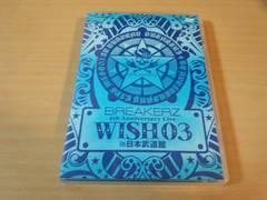 BREAKERZ DVD「BREAKERZ LIVE 2011 WISH 03 in 武道館」DAIGO