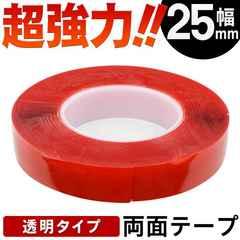 超強力両面テープ 粘着テープ 長さ10m 厚み1mm 透明タイプ