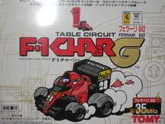 テーブルサーキット F-1チャージ フェラリー643