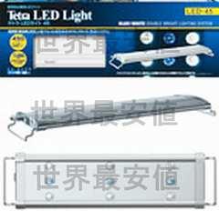 ■新品即決■テトラ■LEDライト■45-60cm水槽用■低消費電力■長寿命■