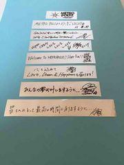 METRO POLIZライブ銀テープ★カット済7名分