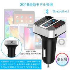 FMトランスミッター USBメモリ/AUX-IN シルバー