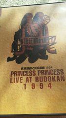 プリンセスプリンセスライブDVD「質実剛健at武道館1994」