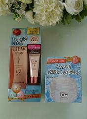 DEWボーテ日焼け止め美容液&涼感とろみ化粧水セット