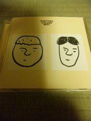 CD ブリーフ&トランクス ブリトラ ゴールデンベスト