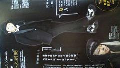 大野智'14.6.11「anan」 切り抜き1枚