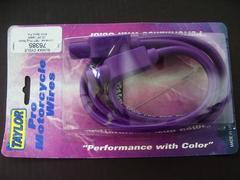 (103)CB250Nホーク紫TAYLORテーラープラグコード