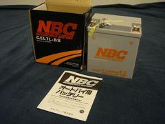 NBC 日本ブレード シールド型 バイク用 バッテリー 充電済 GEL 7L-BS