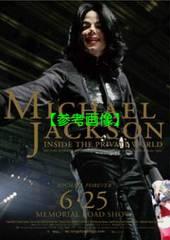 レア命日公開記念品「マイケル・ジャクソン キングオブポップの素顔」限定〜