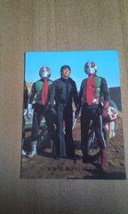 カルビー 旧仮面ライダーカード 467番 中古品