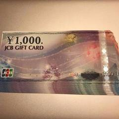 「初回購入者限定」 JCBギフトカード 18000円分 モバペイ可