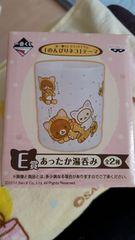 新品 一番くじ リラックマ のんびりネコ E賞あったか湯呑み