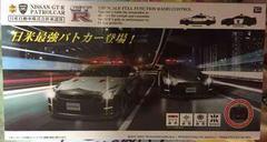 非売品!日産 GT-R ラジコン アメリカタイプ