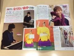 A.B.C-Z 2/23発売 Myojo&ポポロ 4月号切り抜き