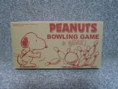 ピーナッツ(スヌーピー)「ボウリングゲーム」(11)