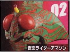 ライダーマスクコレクション Vol..4 仮面ライダーアマゾン 発光台座