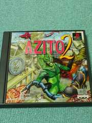 AZITO2/アジト2