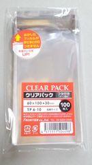 TP6-10サイズテープ付クリアパック100枚☆未開封OPP袋