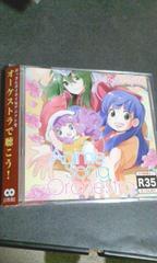 CD/アニメソングオーケストラR35