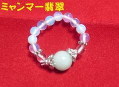 【送料無料】◆ミャンマー翡翠◆☆天然石リング(指輪)☆彡