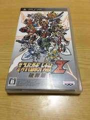 PSPソフト   第二次スーパーロボット大戦Z  破界篇
