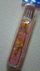 未開封 ケース付きフォーク くまのプーさん ¥128