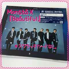 Monsta X『Beautiful 初回限定盤A』* モンエク