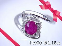 Pt900  鮮やか 1.15ct  ルビー ダイヤモンド リング 12号 A127★dot