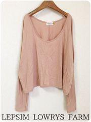 ((( LEPSIM LOWRYS FARM )))ドルマンTEE pink beige/M