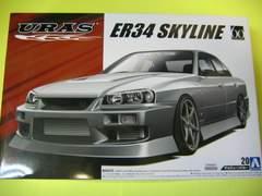 アオシマ 1/24 ザ・チューンドカー No.20 ER34 スカイライン 25GT-t '01 新品