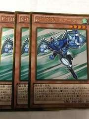 遊戯王 E・HERO エアーマン GS05-JP007 ゴールドレア3枚セット