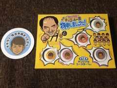 ♪MECHAIKE VS EXILETRIBE 7番勝負グッズ♪コースター★KEIJI☆