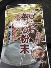 都城田中屋発酵発芽玄米釜炒り粉末