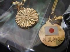 靖国神社内限定立体ゴールド菊紋/日の丸根付ストラップ/水