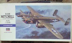 1/72 ハセガワ アメリカ陸軍 B-25H ミッチェル