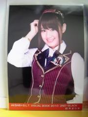 AKB48ビジュアルブック2010鈴木まりや2ND-BLACK