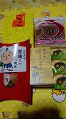 豪華盛りッ!静岡限定コッコ箱/どら焼/ウナギパイミニ/5種まとめ売り福袋