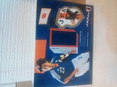 中澤佑二 ジャージカード 日本代表09-10
