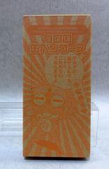 『ケロロ軍曹』付録缶ペンケース 吉崎観音