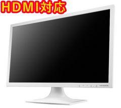 希少ホワイト/アウトレットI-O DATAモニター 20.7型LCD-MF211