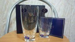 エルベ クリスタル タンブラー ボヘミア2客セット未使用新品
